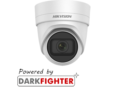 Hikvision DS-2CD2H45FWD-IZS